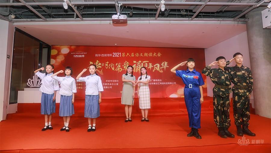 情景朗诵《以青春名义,犒赏每一颗中国心》